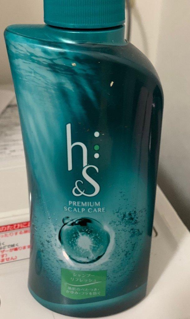 h&s scalp care shampoo