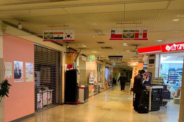 東京入国管理局千葉出張所 地下の写真
