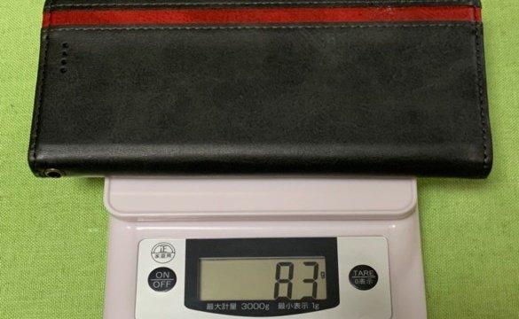 smartphone-case