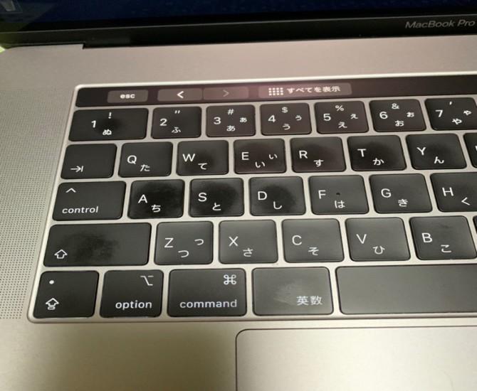 手の脂で汚れるキーボード