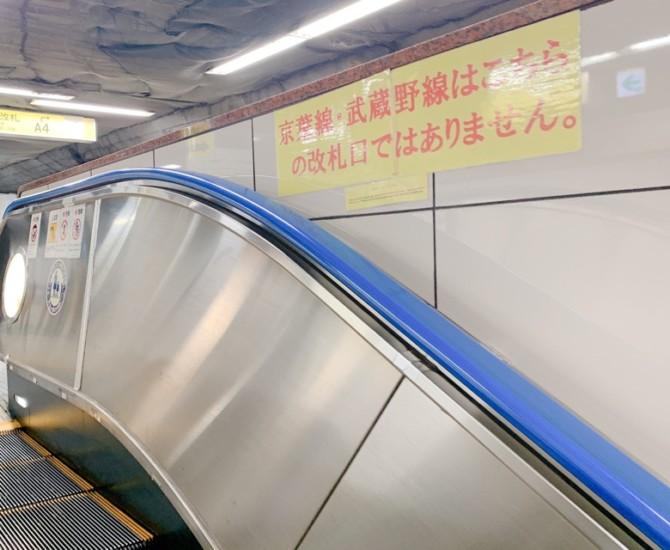 日比谷線の八丁堀駅からJR京葉線に乗り換えるポイント