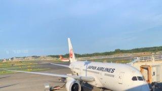 おすすめの航空会社JAL