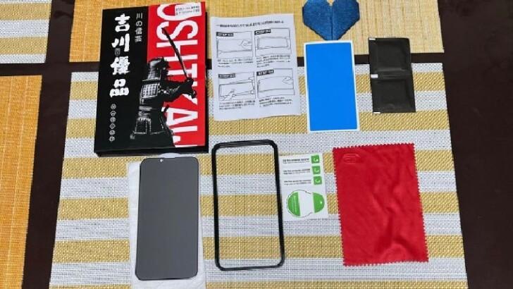 吉川優品iPhone13Pro用ガラスフィルム覗き見防止